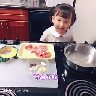 女儿的餐桌的【亲子厨房】南瓜排骨