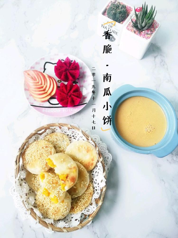 香脆南瓜🎃小饼图1