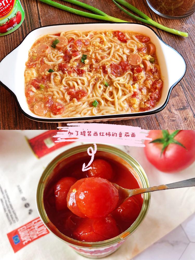 🌈10分钟快手早餐 简单巨好吃的番茄浓汤面图6