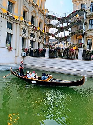 伊尚斐斐的大连之旅~威尼斯水城好美