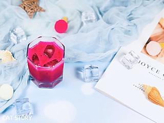 🍹 清肠胃排毒鲜果汁——蜂蜜红肉火龙果汁