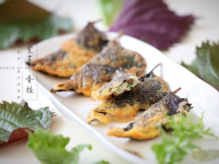 秋季养生吃紫苏,好处多多!图1