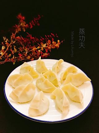 """时令萝卜缨素馅蒸饺,蒸的好吃味鲜美!#""""蒸""""功夫美食大赛#"""