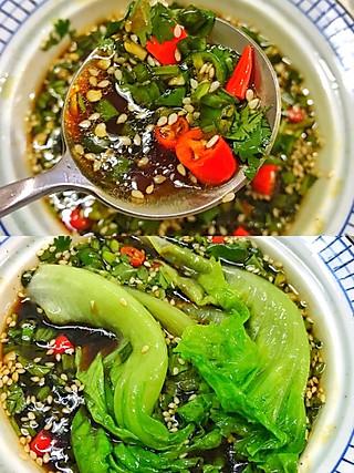 木华柚柚妈的这是什么神仙蘸汁💯水煮菜不再难吃‼️好吃不怕胖
