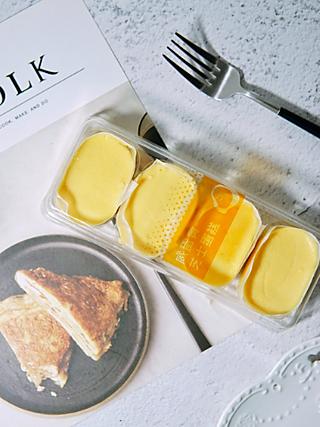 雨儿落芙蓉的💛全家新品测评!💛咸蛋黄芝士蛋糕到底好吃不好吃?