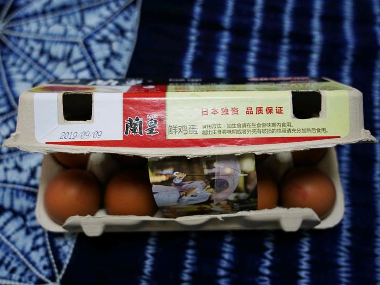 煎鸡蛋的小窍门,大家学起来!🍳图4
