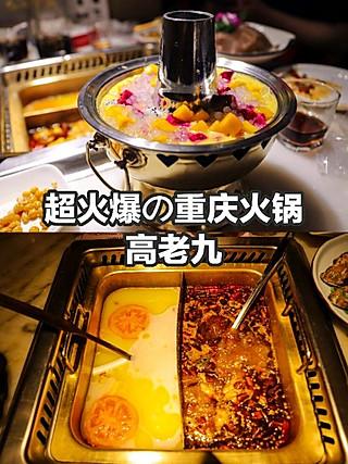 标爷吃光上海的大世界排队最火爆的重庆火锅!