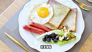 流浪的喵喵小姐的喵の早餐 | 世界早餐,第二天,美式早餐~