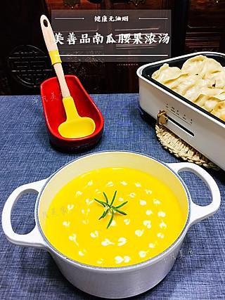 美善品南瓜腰果浓汤