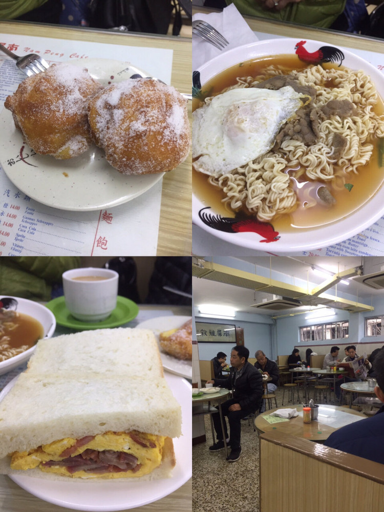 总结我的澳门香港🇲🇴春节6天美食之旅,旅行的意义就是吃吃吃啊!图7