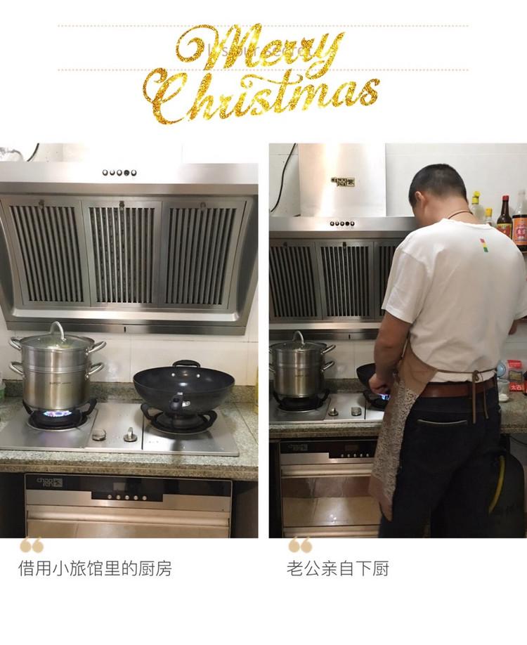 为爱下厨房的好男人👨图5