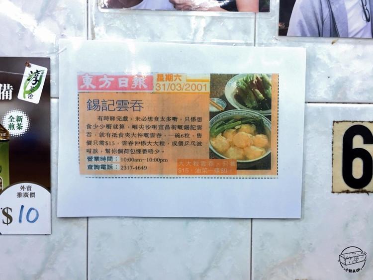 香港排雷   口味重,服务水,慎重入图9