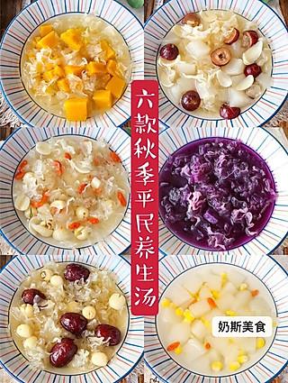 """奶斯美食的🔥秋季多喝这六款汤滋补润肺,远离""""秋燥""""‼️"""