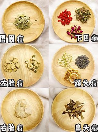 豆腐的秋季祛痘茶🍃6种养生茶,痘痘统统消失!!