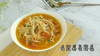 柳絮纷妃的西红柿金针菇,酸脆爽口,家人特别喜欢,上桌汤都喝光光