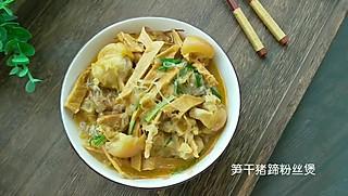 柳絮纷妃的猪蹄别再煲黄豆了,试试这样做,绵软入味,上桌连汤汁都不剩!