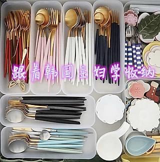 susie miao的跟着韩国主妇学收纳!餐具篇
