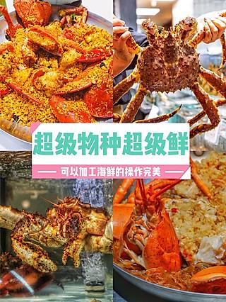 罐头里de鱼的各种海鲜吃到爽
