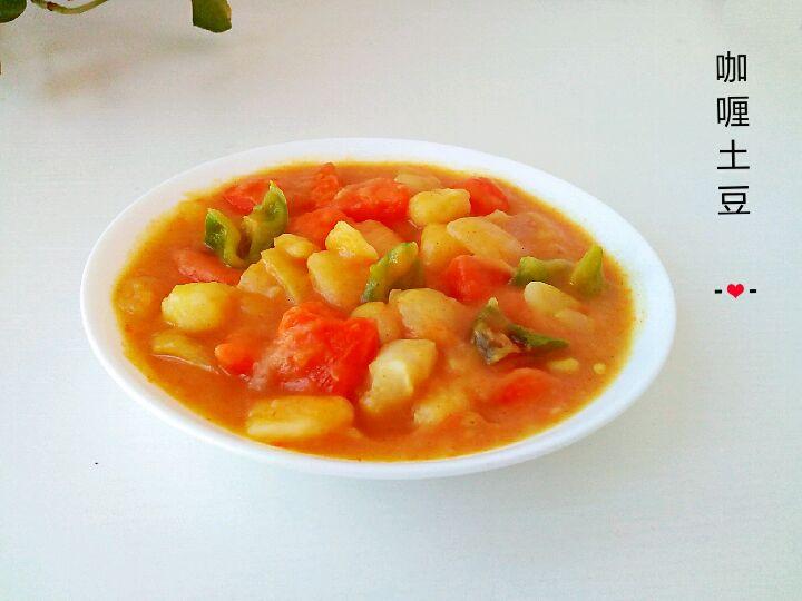 咖喱土豆一相逢,开胃下饭又驱寒,冬天多做给家人吃吧图4