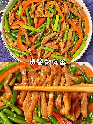 米朵Sunny的巨好吃的下饭神器蒜苔炒肉丝❗️米饭要遭殃了