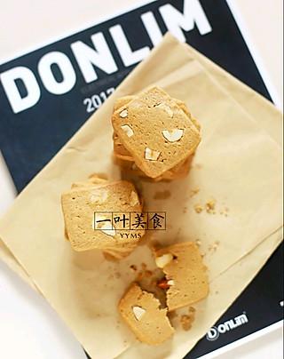 一叶美食的咖啡坚果曲奇饼干🍪