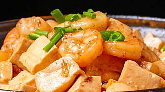 【虾仁豆腐】这菜确实一看就会,一做总不对!
