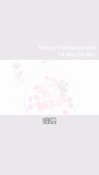 姜蜜条Molly的Ⓜ️D226Molly元气减脂 ·🥙无油煎鸡胸肉沙拉