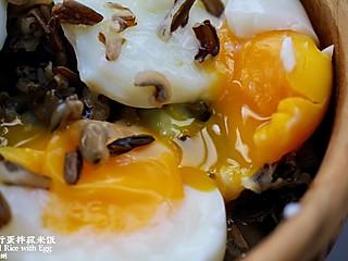 君蛤蜊沙巴上海囡的最爱流心蛋菰米饭