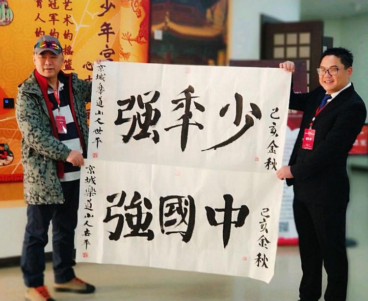 少年强则中国强,少年独立则国独立,少年自由则国自图1