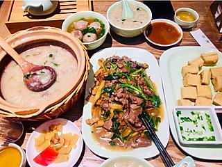 刘三姐_Kori的惊❗️魔都粤菜口味榜第一名还有超高性价比❗️