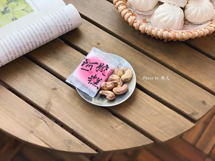 🌸燕儿早餐集🌸图2