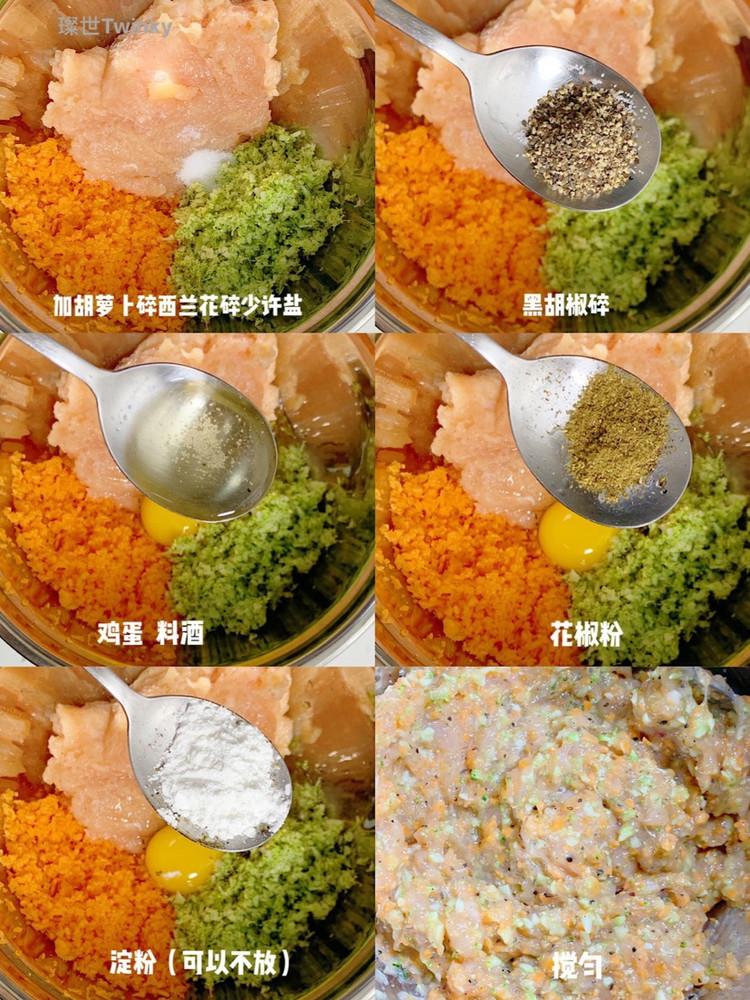 好吃的减肥餐‼️低卡鸡胸时蔬饼㊙️减肥必备图7