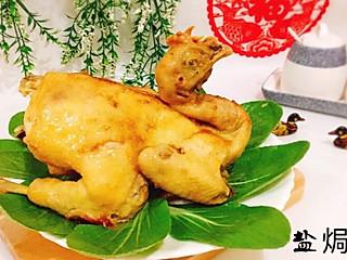 皓皓的厨娘的美食是最温馨的告白