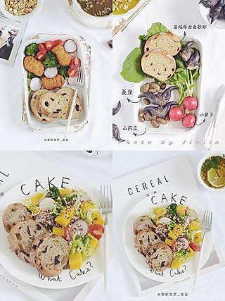 爱新觉罗_金金的喜欢烘焙又怕长胖?今天推荐几款健康又好吃的粗粮面包!