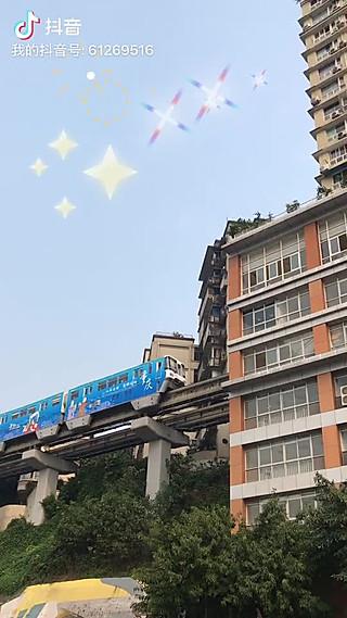 罐头里de鱼的全重庆人民向上看的地方~