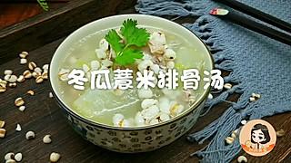 荷妈美食的伏天要喝这款汤,清热利尿又消暑,喝2碗也不长怕长肉!