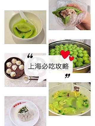 小砖头UP的上海逛吃攻略 | 这些地道的上海小吃,不容错过!