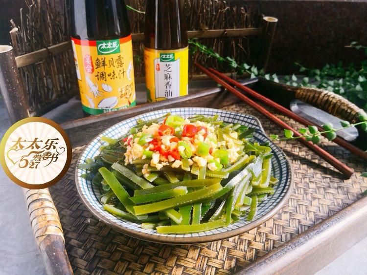 凉拌海带丝#太太乐爱妻节#图1