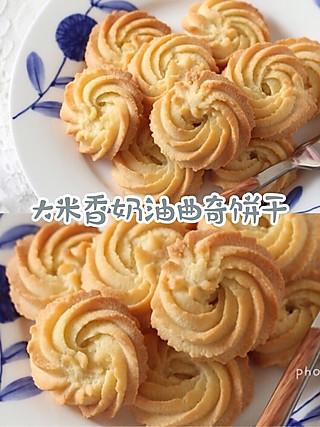 雯_君的大米香奶油曲奇饼干
