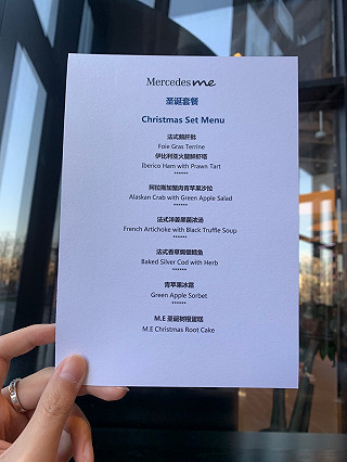 """羽蒙儿的Mercedes me圣诞季 暖心从""""me""""开启"""