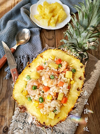 沙小囡的食材丰富有营养,酸甜可口高颜值,吃完还不用洗碗的饭有么?有!