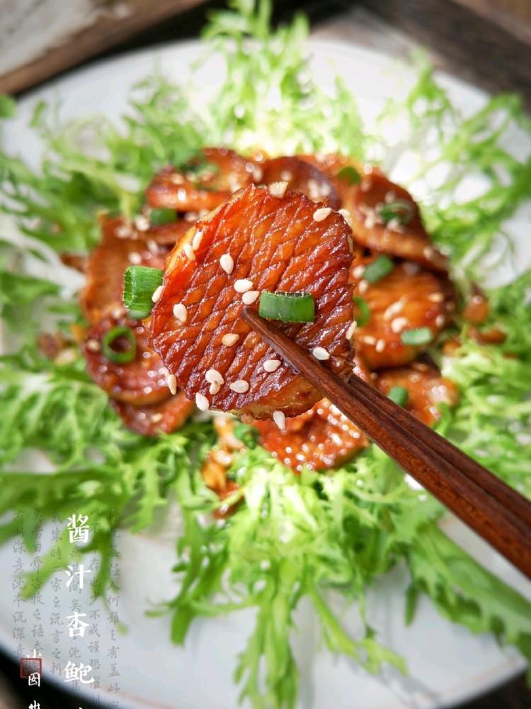 平底锅就能做的解馋又过瘾的杏鲍菇,酱香下饭,给肉都不换哦!图1