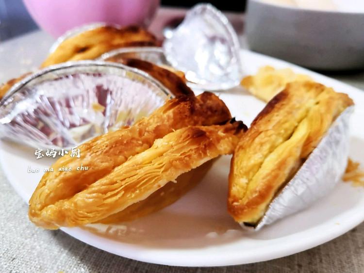 4.20日早餐:苹果派+巴旦木米润豆奶糊+杂粮米糊图3