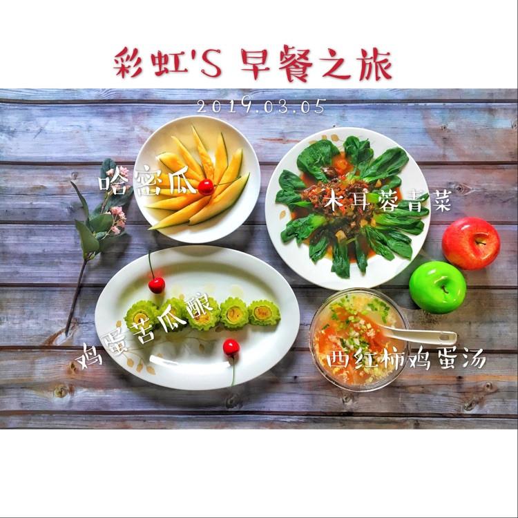 【彩虹'S 早餐之旅】一周的早餐图2