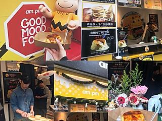 芸露的香港美食推荐🍗香港到底有什么值得吃?