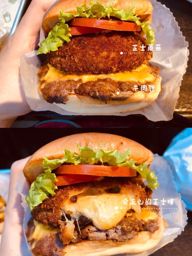 🔥上海美食探店   来自纽约的超人气🍔店❗图2