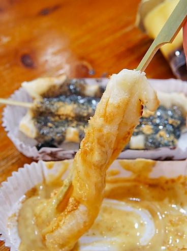 烤麻薯拉的丝,绝对比芝士还诱人‼️口感更是比糯米还糯~是幸福的味道~图8