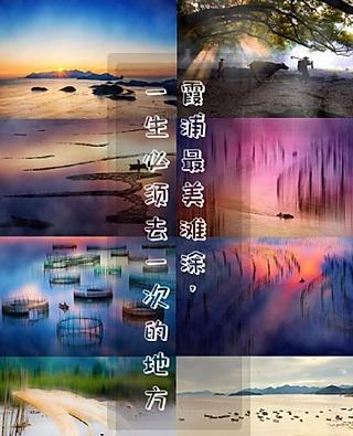 小玉Doris的霞浦最美滩涂🌈一生必须去一次的地方
