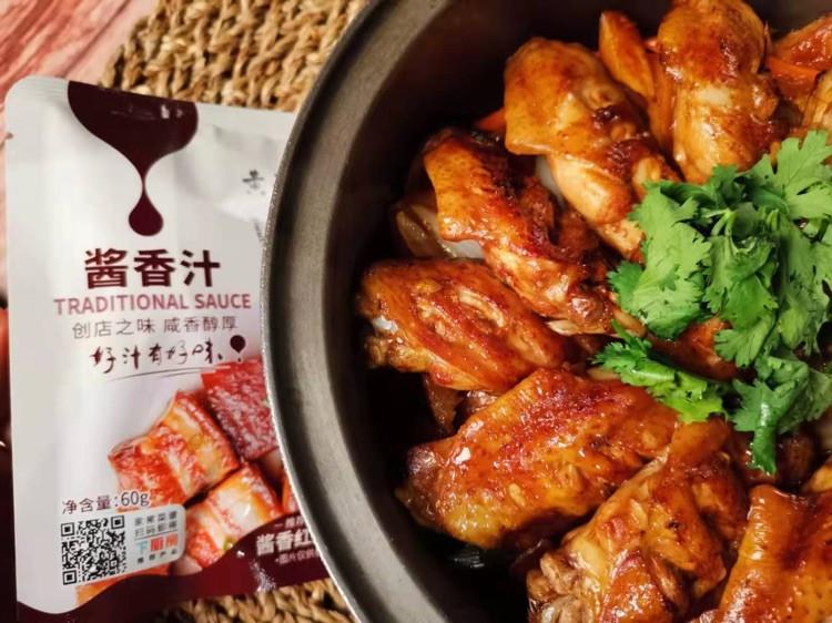 厨房调味神器小推荐,有了它从此在家吃焖锅,方便健康又正宗好味图5