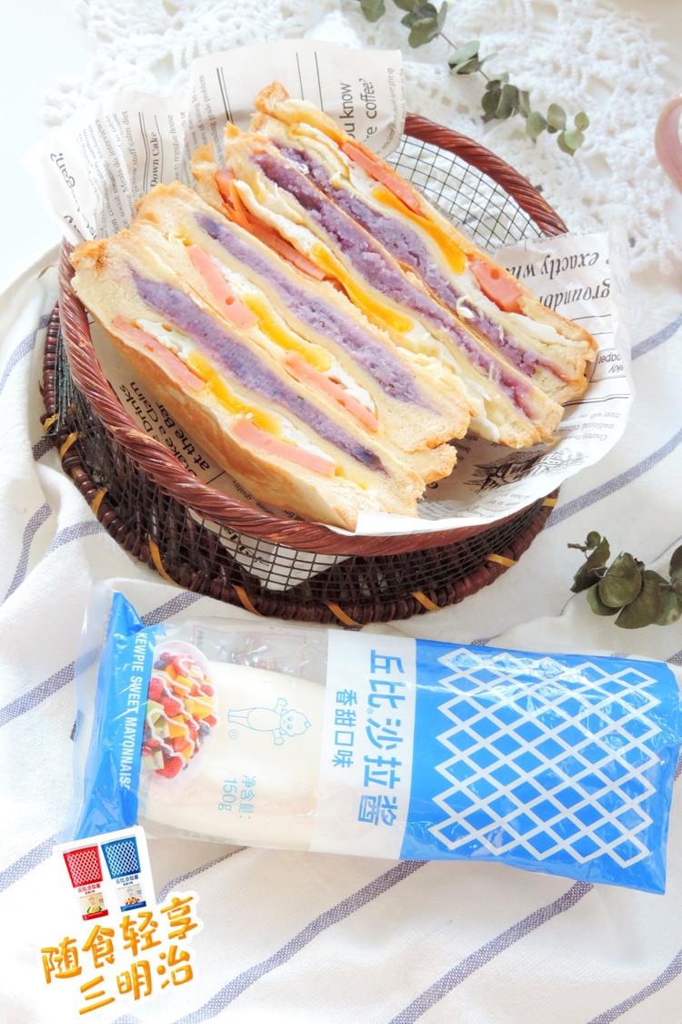 紫土豆泥蛋腿三明治图1